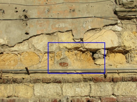 Natural Bed of Masonry Stones and Its Effect on the Stability of ...