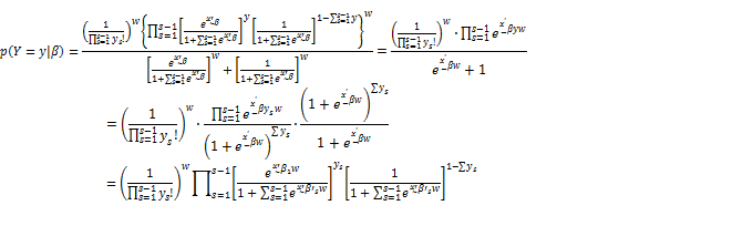 Incorporating Survey Weights into Binary and Multinomial Logistic