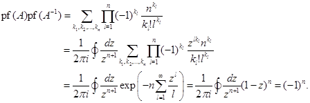 Trace Identities for Skew-Symmetric Matrices :: Science Publishing Group